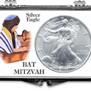 ASE Bat Mitzvah