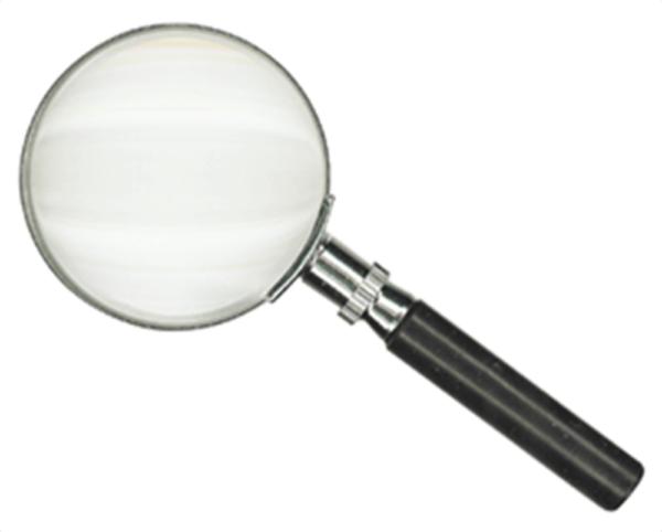 """2 1/2"""" Reader Magnifier — 1053"""