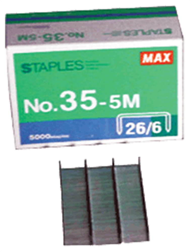"""1/4"""" Standard Staple, 5000 qty."""