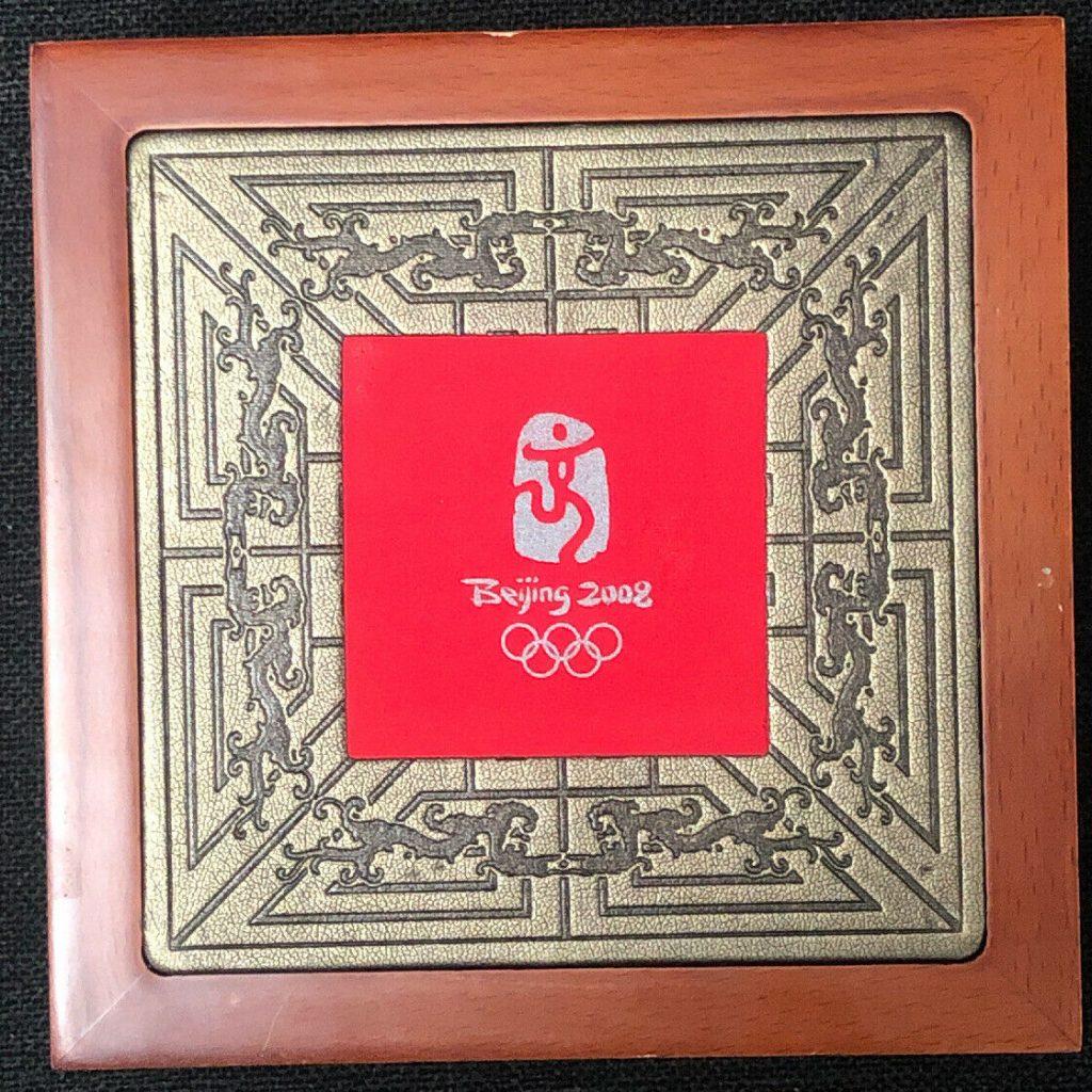 2008 China S300Y Olympics Kilo Silver NGC PF 69 Ultra Cameo No COA NH