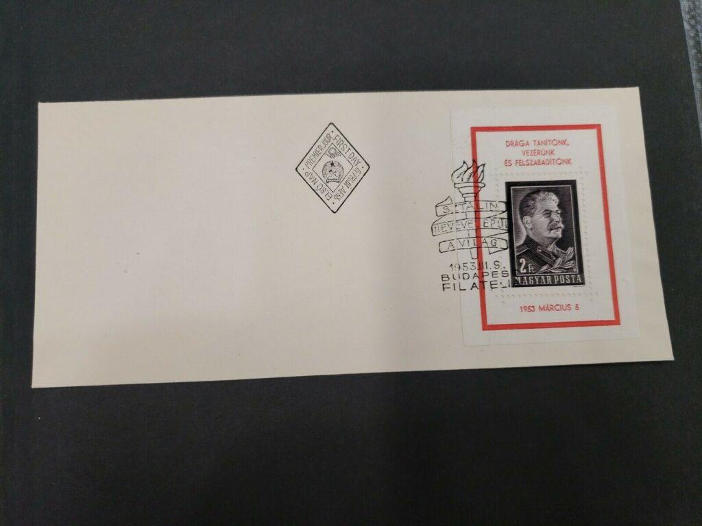 Hungary 1953 FDC block on Stalin's death Budapest Filatelic